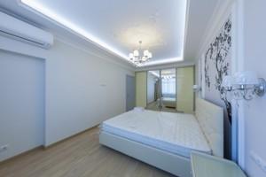 Квартира Глубочицкая, 32б, Киев, D-33499 - Фото 13