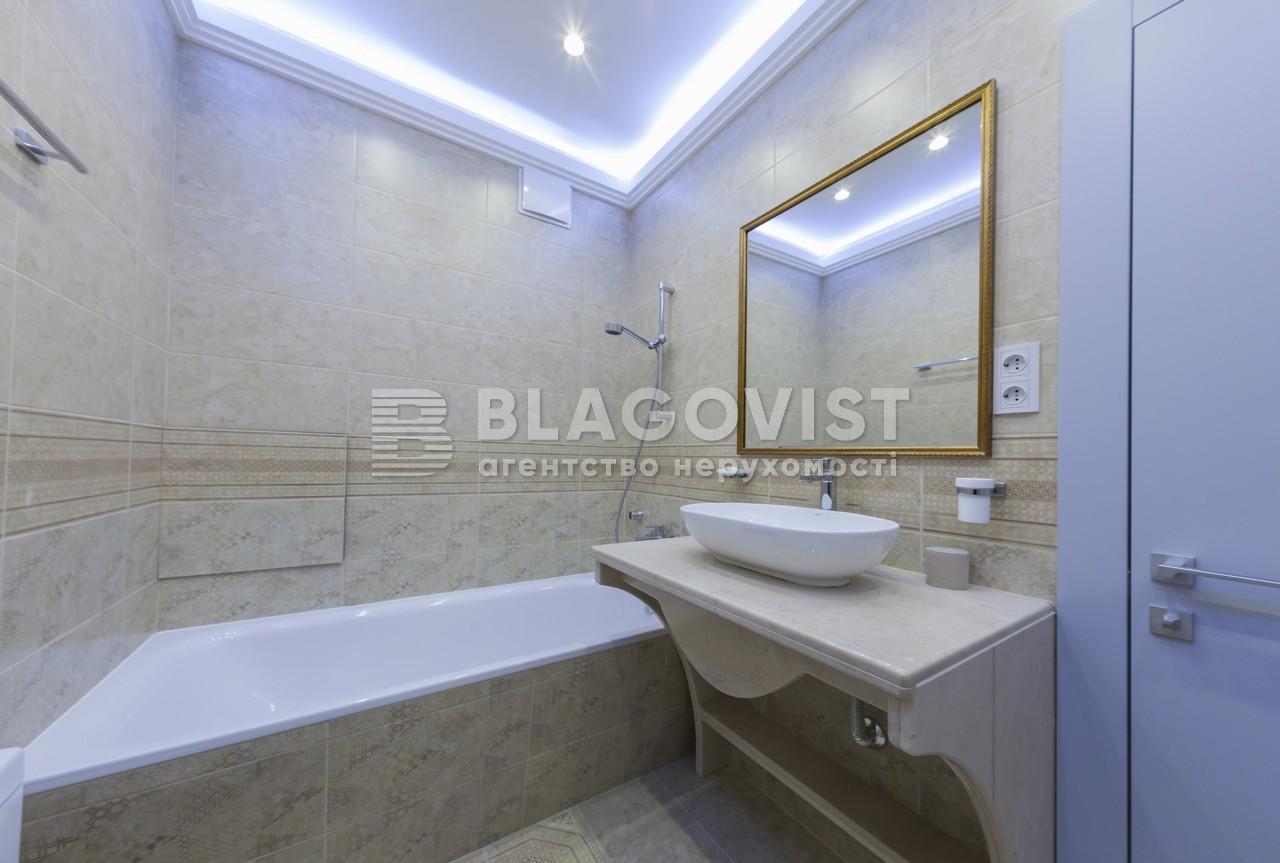Квартира D-33499, Глубочицкая, 32б, Киев - Фото 20