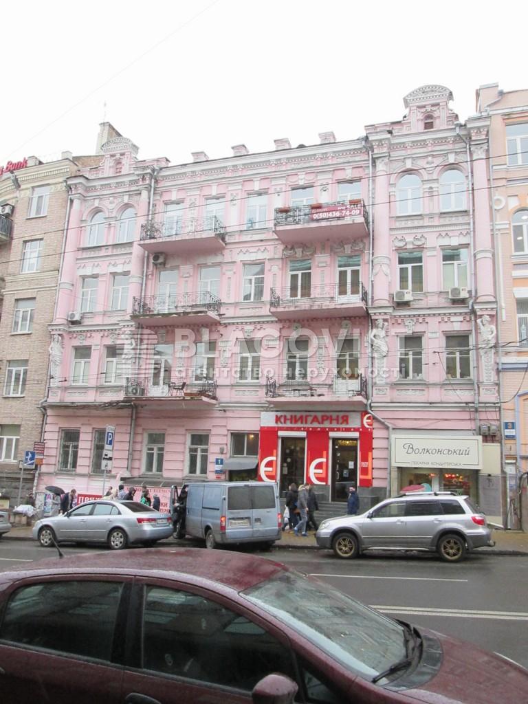 Квартира H-8744, Толстого Льва, 1, Киев - Фото 2