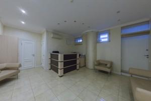 Офис, Владимирская, Киев, H-41238 - Фото 28