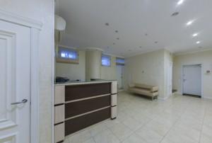Офис, Владимирская, Киев, H-41238 - Фото 29