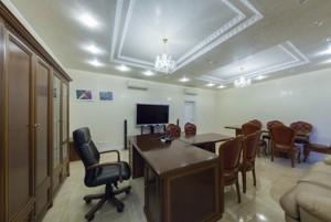 Офис, Владимирская, Киев, H-41238 - Фото 6