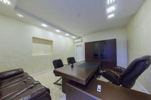 Офис, Владимирская, Киев, H-41238 - Фото 8