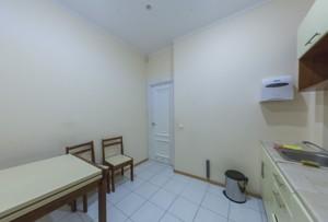 Офис, Владимирская, Киев, H-41238 - Фото 19