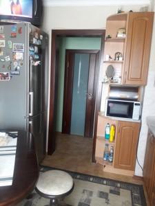 Квартира Бальзака Оноре де, 4, Киев, Z-87456 - Фото 5