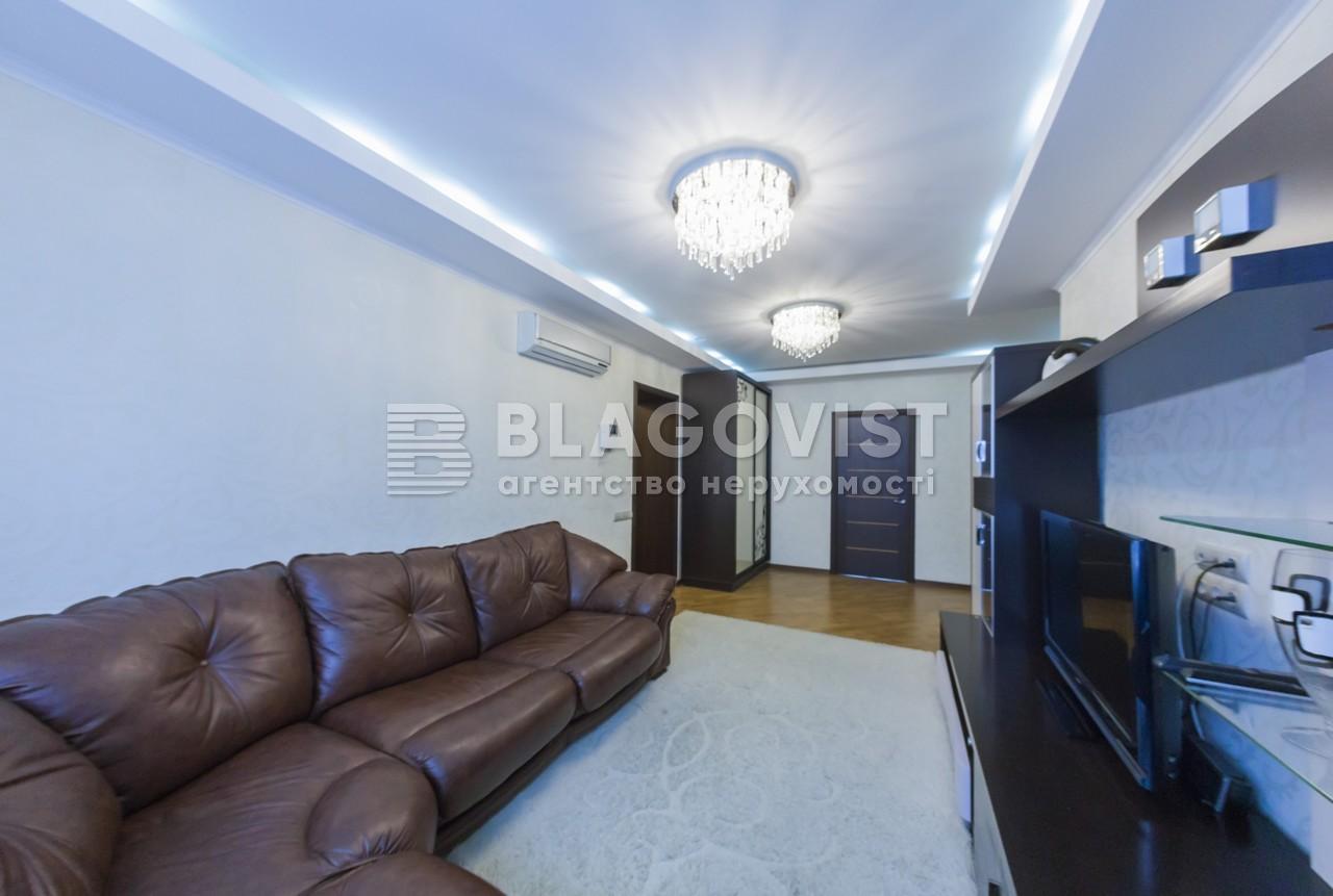 Квартира X-36005, Ломоносова, 54а, Киев - Фото 6