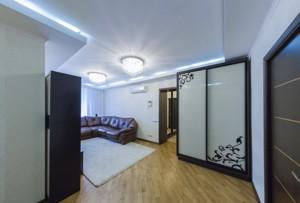 Квартира X-36005, Ломоносова, 54а, Киев - Фото 10