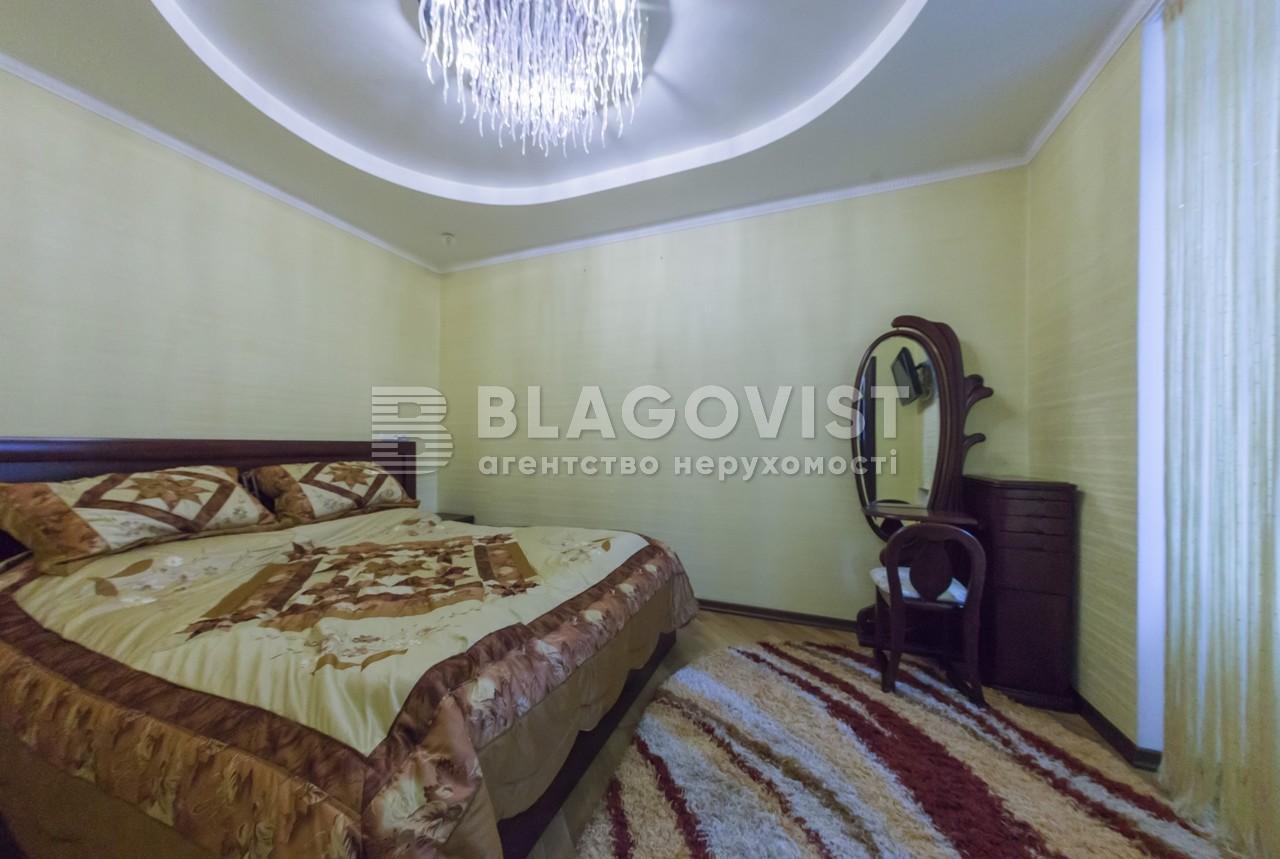 Квартира X-36005, Ломоносова, 54а, Киев - Фото 12