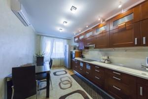 Квартира X-36005, Ломоносова, 54а, Киев - Фото 16