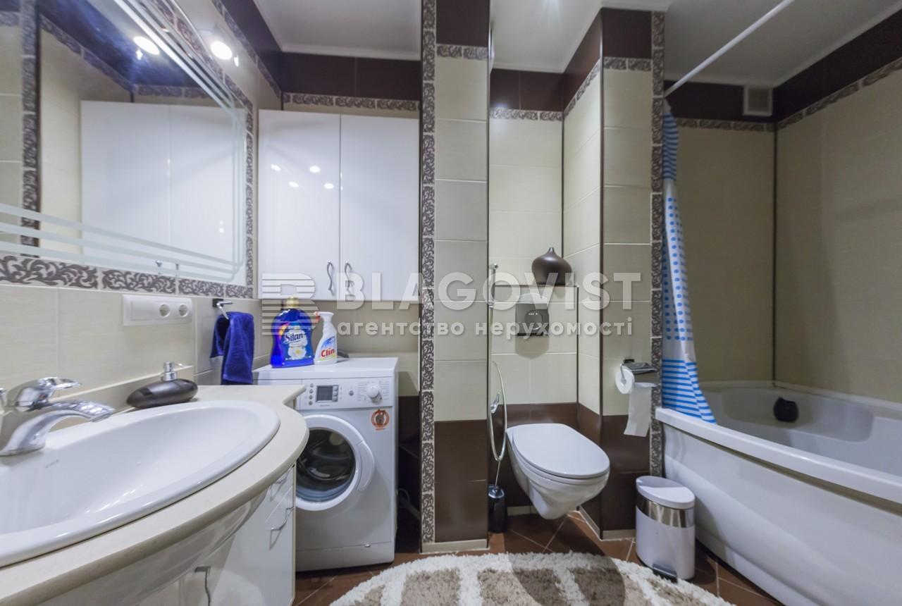Квартира X-36005, Ломоносова, 54а, Киев - Фото 18