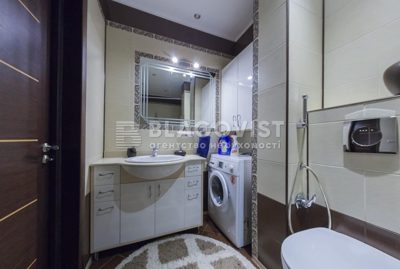 Квартира X-36005, Ломоносова, 54а, Киев - Фото 19