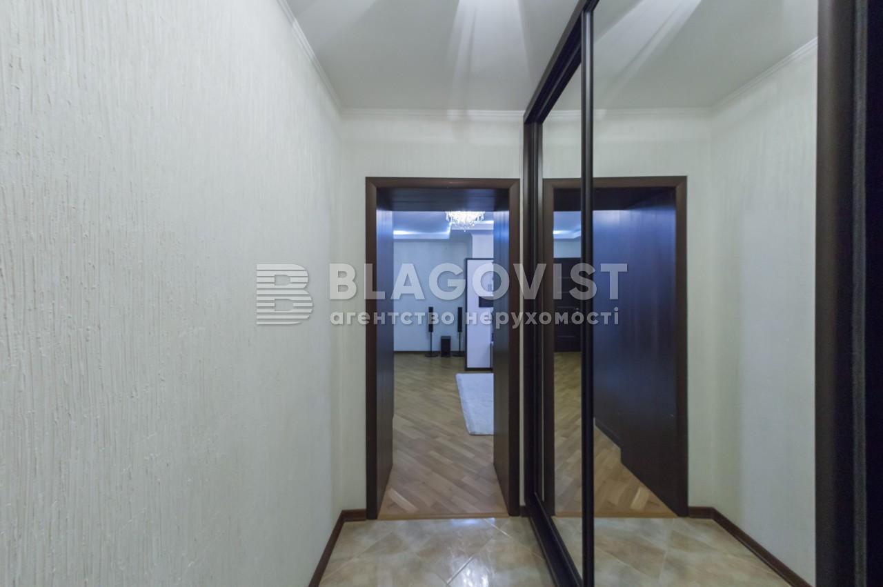 Квартира X-36005, Ломоносова, 54а, Киев - Фото 20