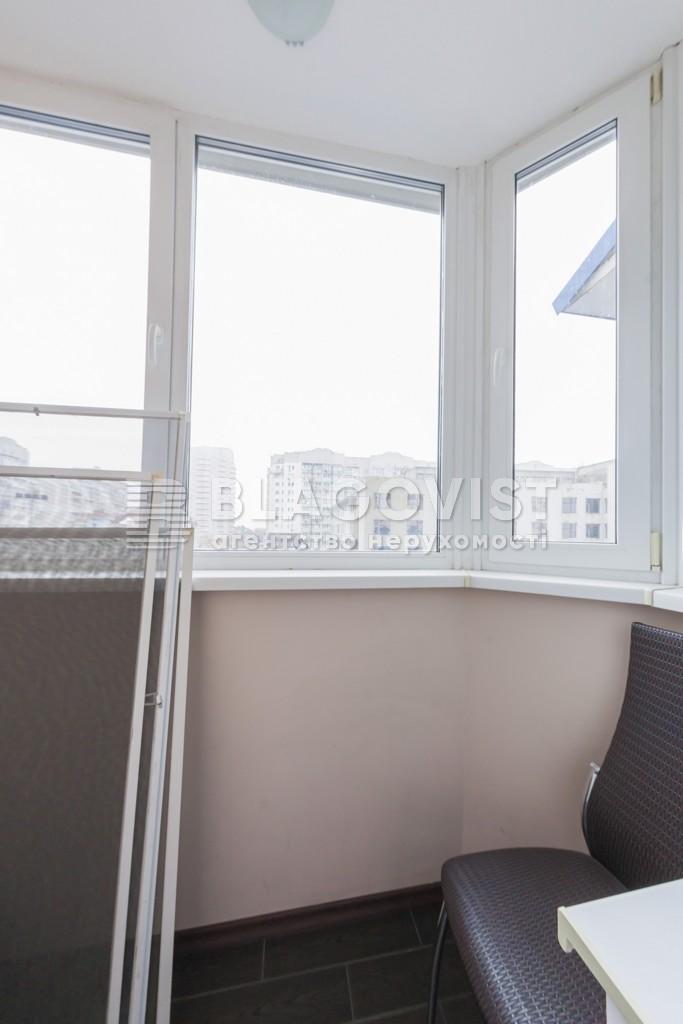 Квартира X-36005, Ломоносова, 54а, Киев - Фото 21