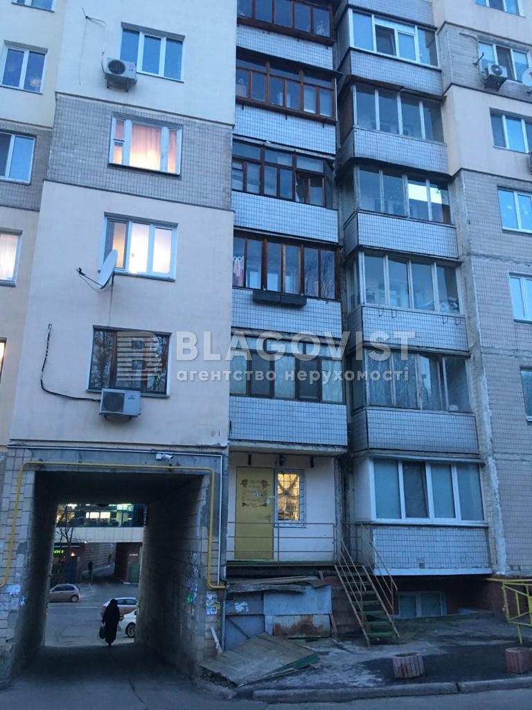 Нежилое помещение, H-33370, Кудряшова, Киев - Фото 10