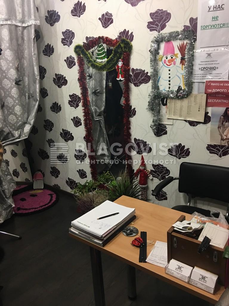 Нежитлове приміщення, H-33370, Кудряшова, Київ - Фото 4