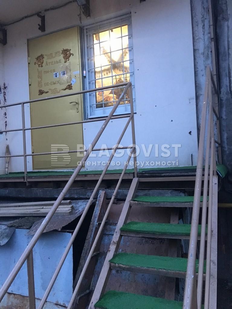 Нежилое помещение, H-33370, Кудряшова, Киев - Фото 9
