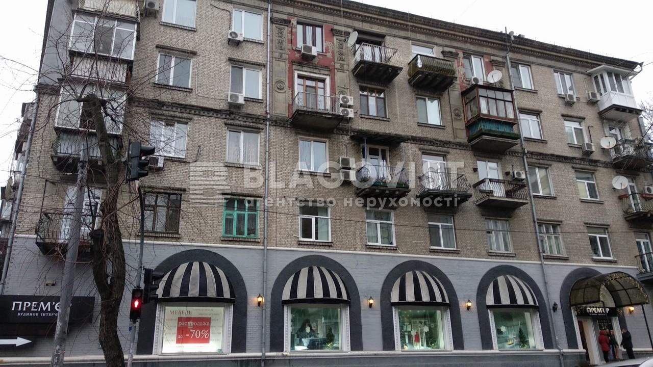 Нежилое помещение, M-34719, Белорусская, Киев - Фото 2