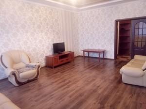 Квартира Лесі Українки бул., 7а, Київ, Z-1365558 - Фото3