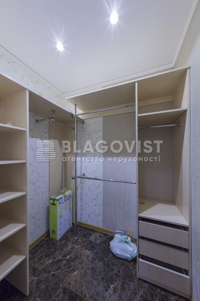 Квартира D-33500, Глубочицкая, 32в, Киев - Фото 24