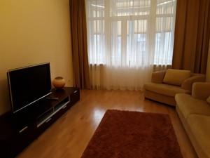 Квартира Z-1845639, Дарвина, 10, Киев - Фото 4
