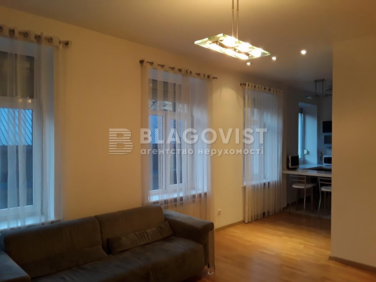 Квартира Z-1845639, Дарвина, 10, Киев - Фото 5