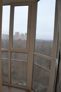 Квартира F-39156, Вильямса Академика, 3/7, Киев - Фото 18