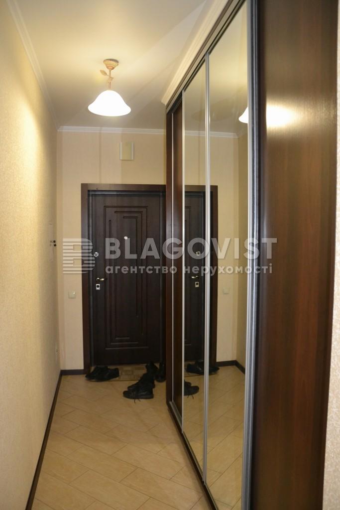 Квартира F-39156, Вильямса Академика, 3/7, Киев - Фото 19
