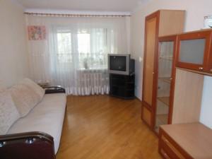 Квартира Щербаківського Данила (Щербакова), 37, Київ, R-14603 - Фото2