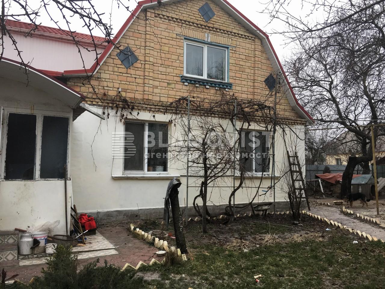 Дом Z-6327, Крюковщина - Фото 1
