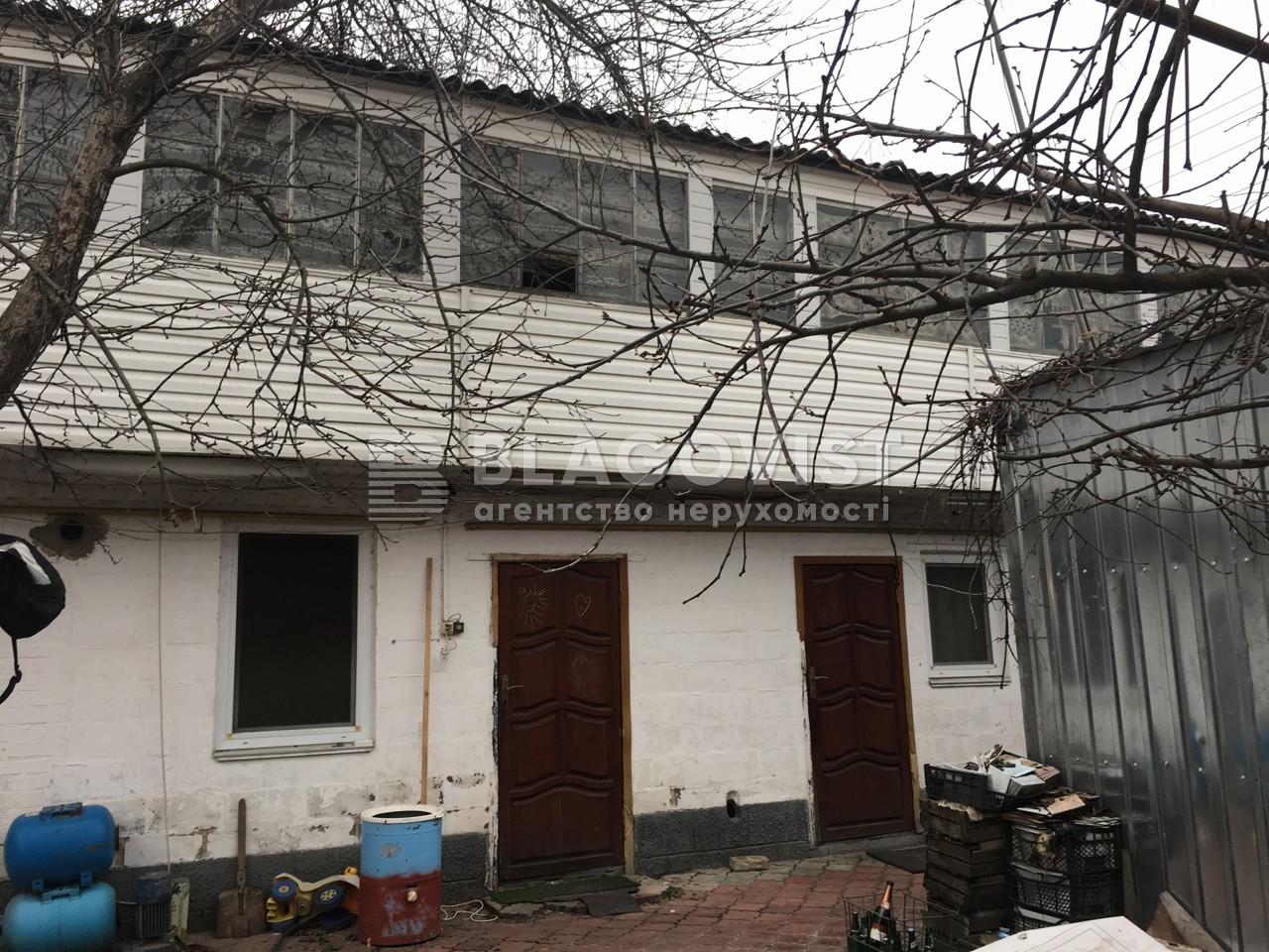 Дом Z-6327, Крюковщина - Фото 5