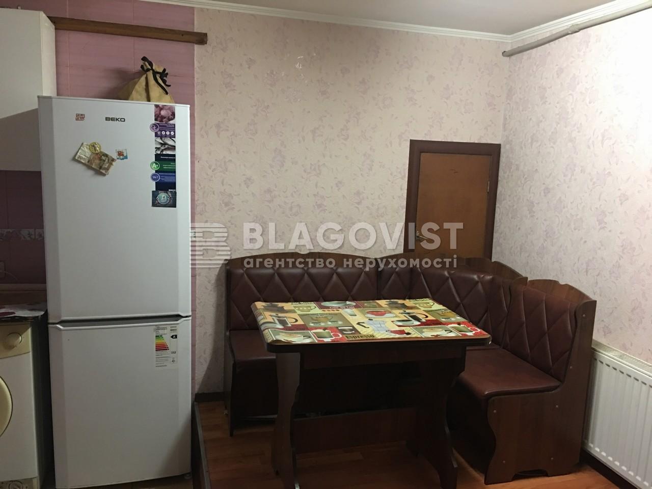 Дом Z-6327, Крюковщина - Фото 3