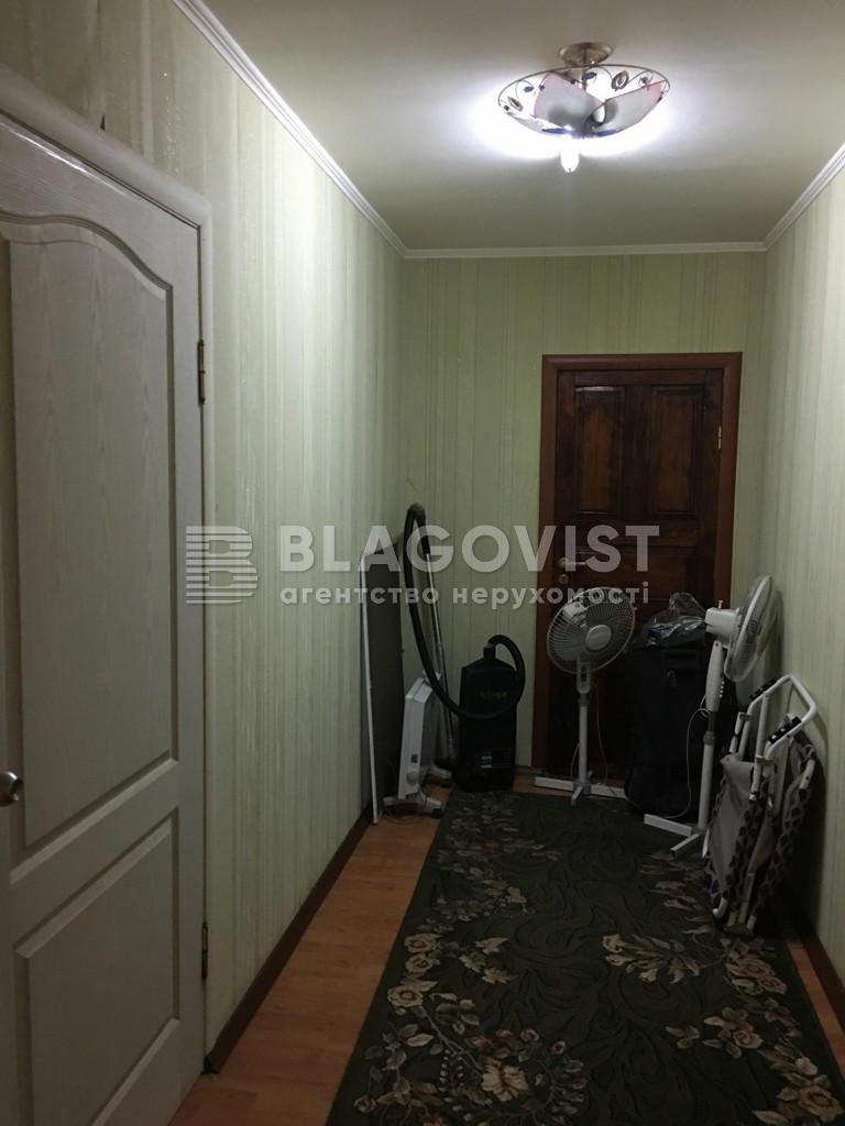 Дом Z-6327, Крюковщина - Фото 4