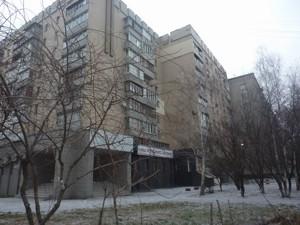 Ресторан, Смилянская, Киев, Z-791844 - Фото3