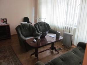 Офис, D-33519, Грушевского Михаила, Киев - Фото 5