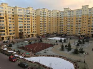 Квартира Абрикосовая, 5, Софиевская Борщаговка, Z-238061 - Фото1