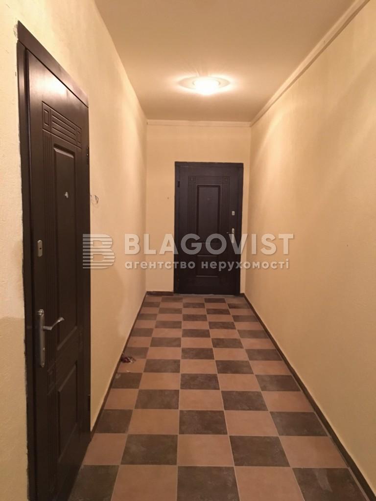 Квартира F-39366, Абрикосовая, 5, Софиевская Борщаговка - Фото 6