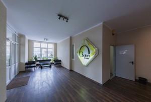 Квартира Оболонський просп., 54, Київ, F-39310 - Фото 16