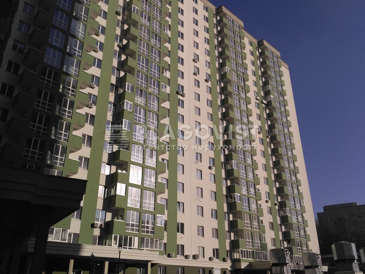 Квартира A-108487, Герцена, 32, Киев - Фото 2