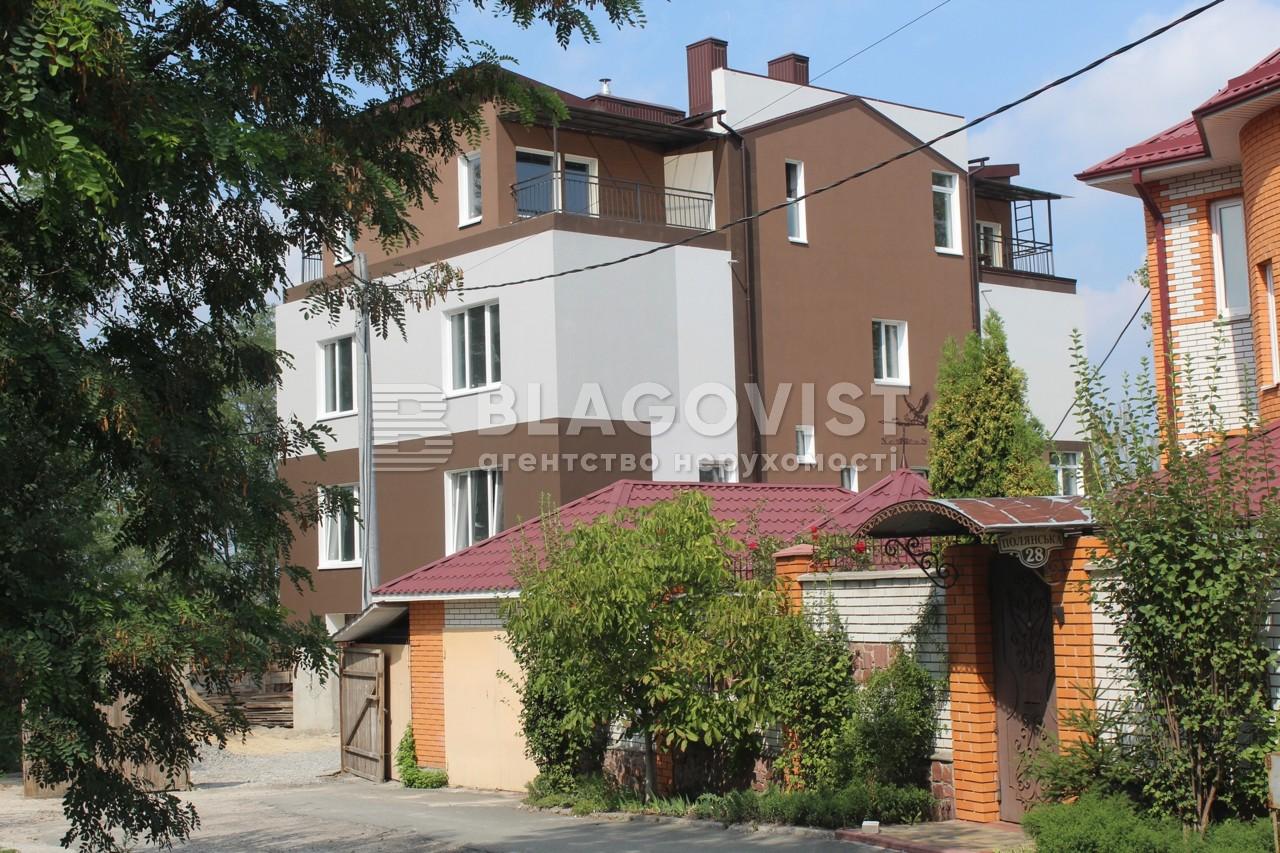 Дом Z-238143, Полянская, Киев - Фото 1