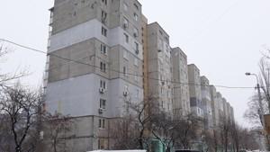 Квартира Йорданська (Гавро Лайоша), 9г, Київ, R-2562 - Фото