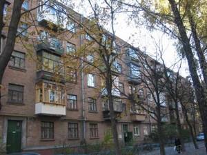 Квартира, F-36317, Шевченковский, Телиги Елены
