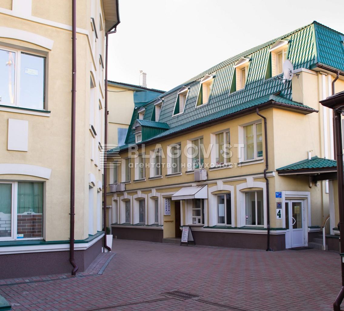 Офис, Межигорская, Киев, R-33705 - Фото 3