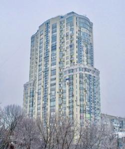 Квартира Панаса Мирного, 17, Киев, H-36038 - Фото