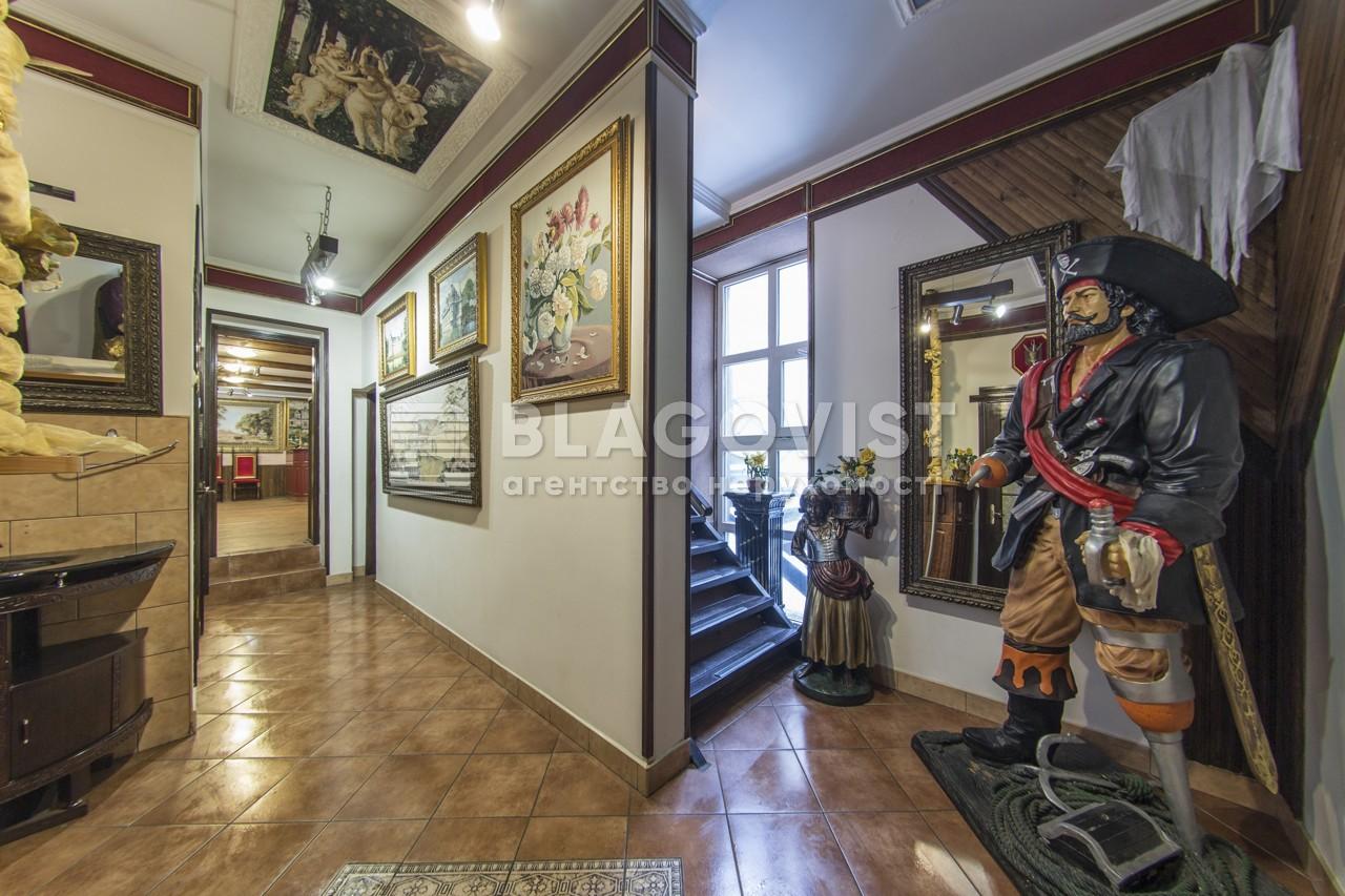 Будинок R-5774, Туполєва Академіка, Київ - Фото 4