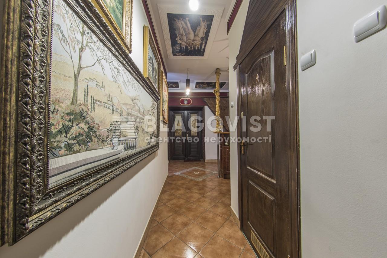 Будинок R-5774, Туполєва Академіка, Київ - Фото 7