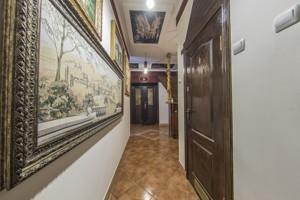 Дом Туполева Академика, Киев, R-5774 - Фото 7