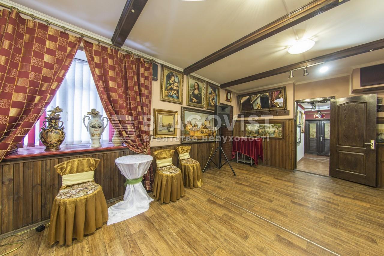 Будинок R-5774, Туполєва Академіка, Київ - Фото 9