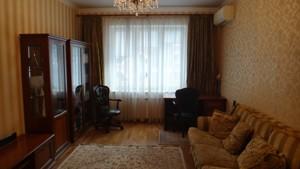 Квартира Леваневского, 6, Киев, F-39415 - Фото3