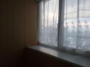 Квартира Тимошенко Маршала, 15г, Киев, Z-278796 - Фото 16