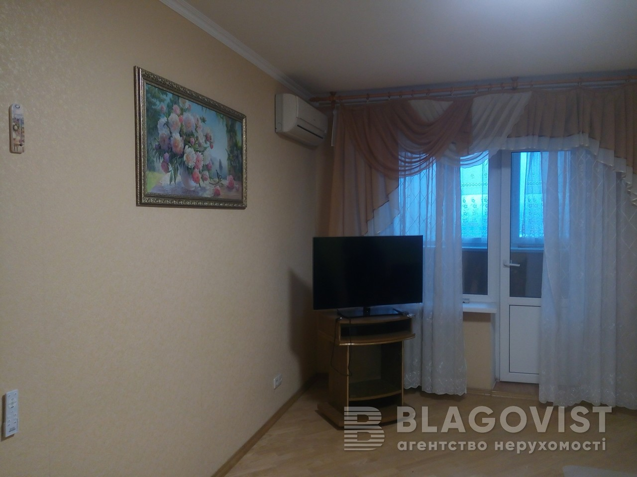 Квартира Z-278796, Тимошенко Маршала, 15г, Киев - Фото 6